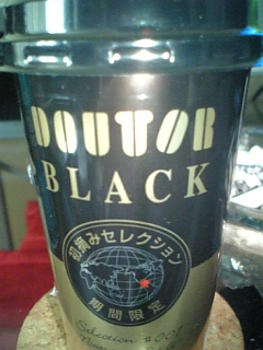 ドトールブラック